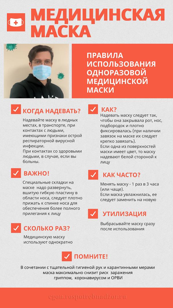 http://www.tyumen-city.ru/files/tinymce/2020/02/6d869305df9b6762fdeab1fb1897dcfb.PNG
