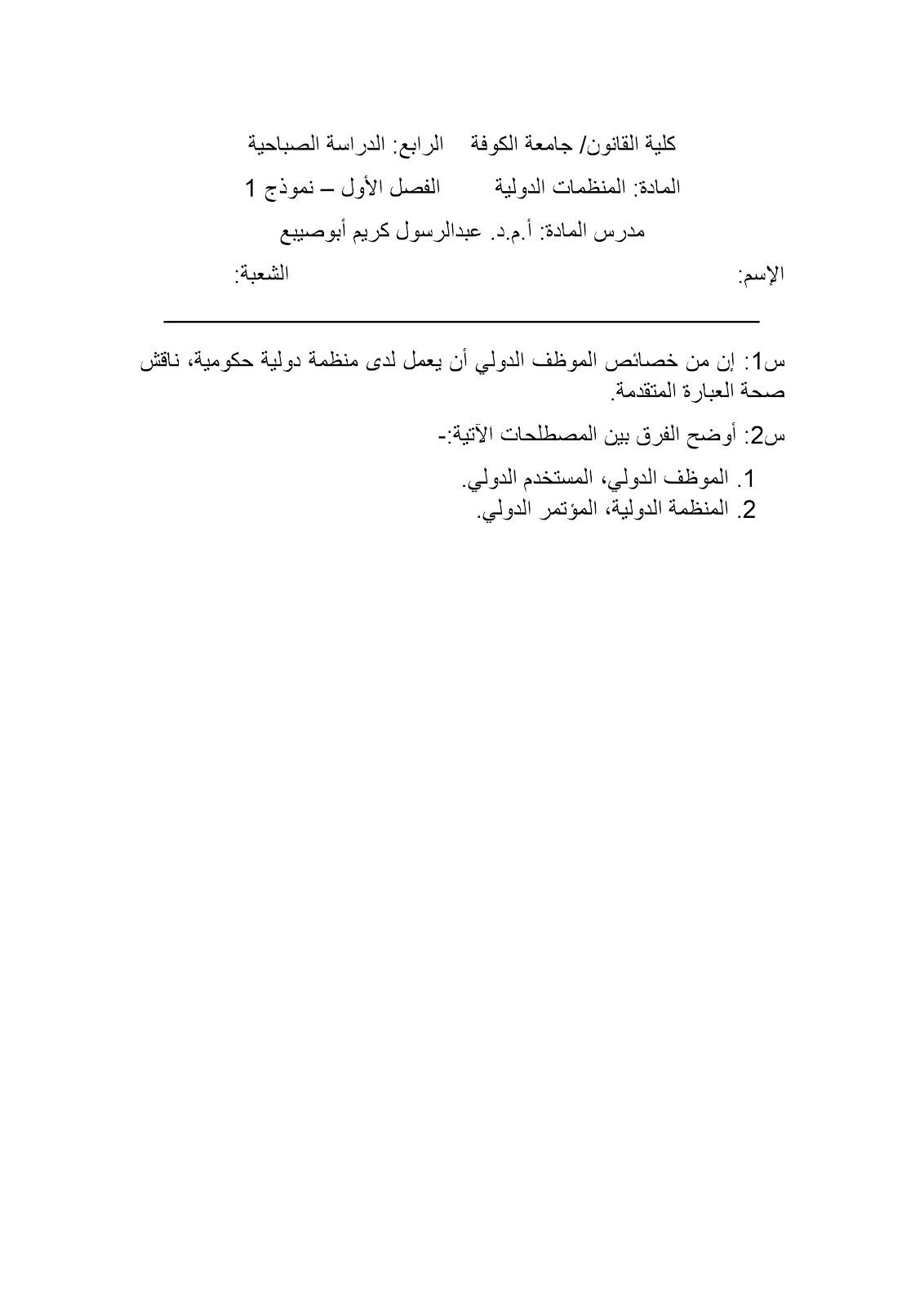 1.page1.jpg