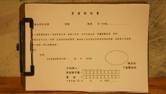 DSC03144.JPG