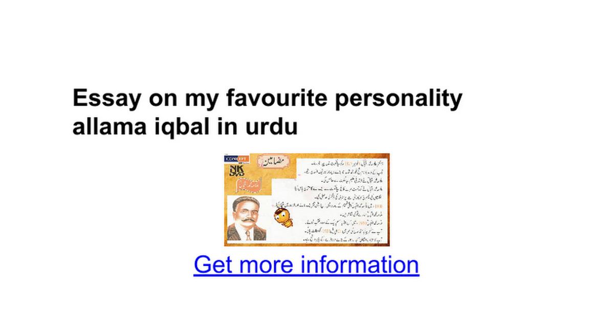 essay on my favourite personality allama iqbal in urdu google docs