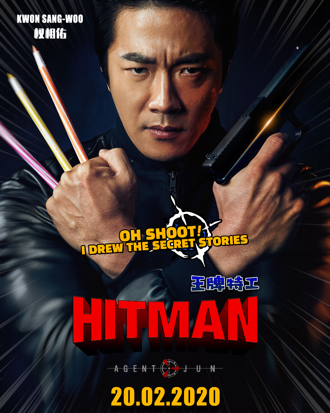 Korean Action Comedy Hitman Agent Jun Opens In Singapore On 11 Feb Seoulhype