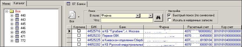 D:\01 Программы\0967 Аренда оборудования\!Публикация\0969 Аренда оборудования.files\image032.jpg