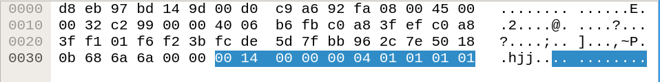 func1-response-hexbytes.png