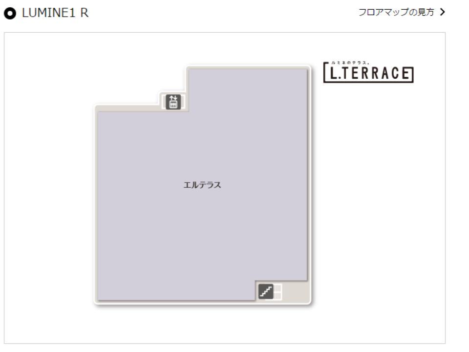 j007.【ルミネ新宿】RFフロアガイド170501版.jpg