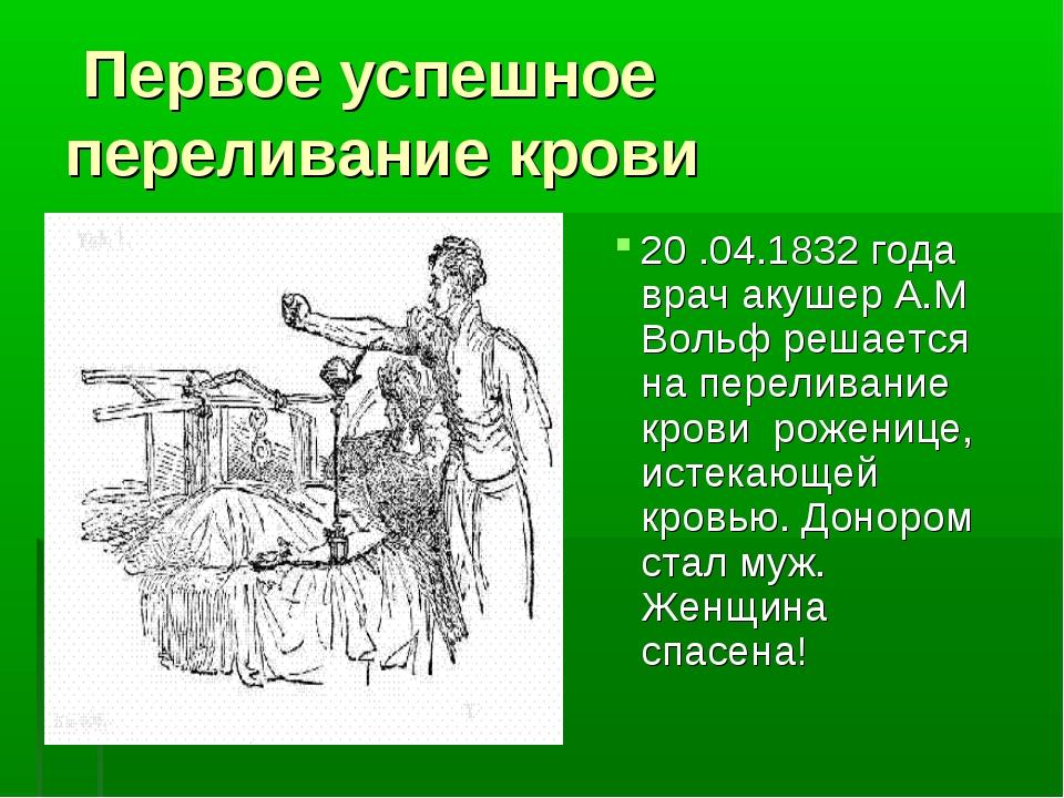 https://fs01.infourok.ru/images/doc/8/9915/img7.jpg
