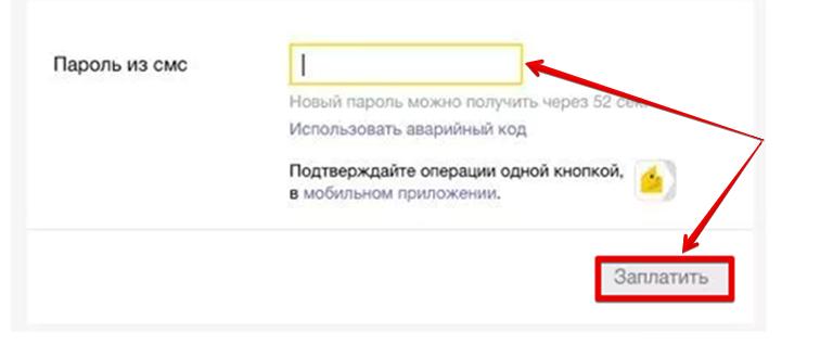 C:\Users\Елена\AppData\Local\Microsoft\Windows\Temporary Internet Files\Content.Word\Новый рисунок.png