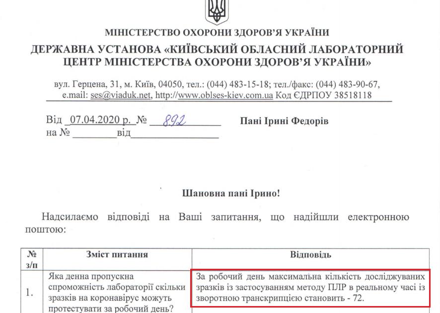 На Київщині заблокована закупівля апаратів ШВЛ -  - JDJZ2ia0sy87lVc MF62zOFIJS ZeTlXcibAU0UmRIW3nCP24sGAwR07P3Uc07UY2ieQ3PpyME yY3W9z09FFqnySlZpXIfwK1IH51d4t lMJ7mG2RZiEE5CHjb9es3fRRk1DUbX