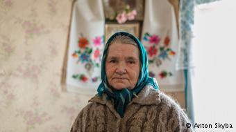 Мария Прокопьевна