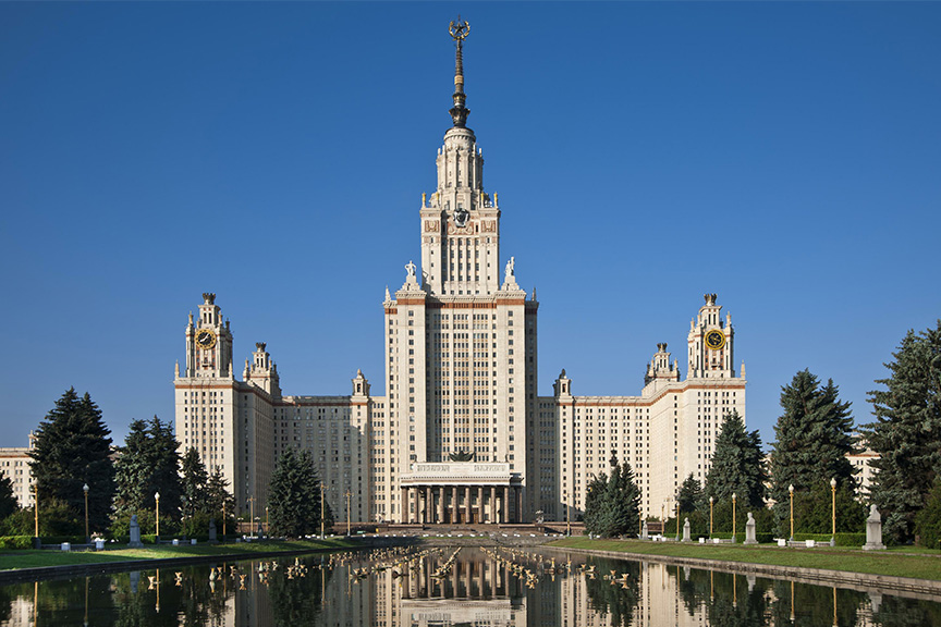 Moscow beautiful sights. Moscow State University building