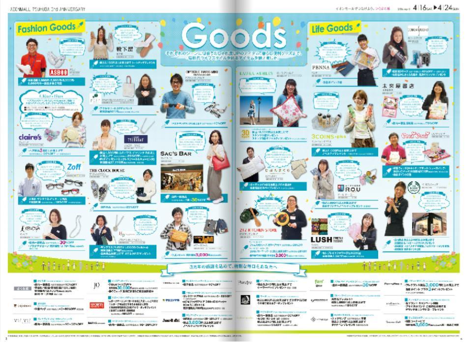 A032.【つくば】3周年祭1-3.jpg