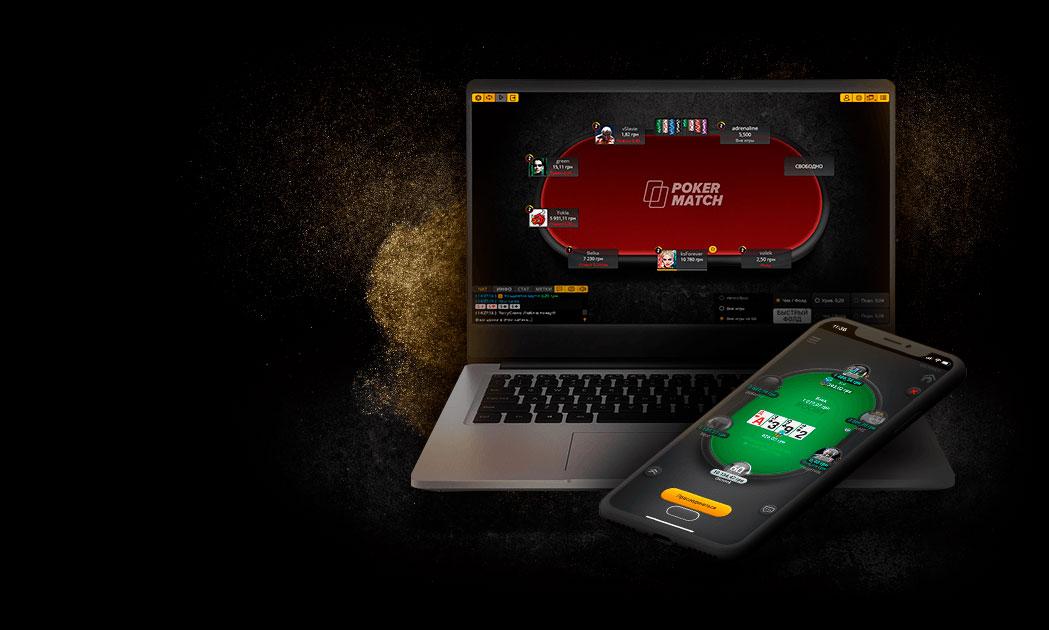 pokerAppComp.jpg
