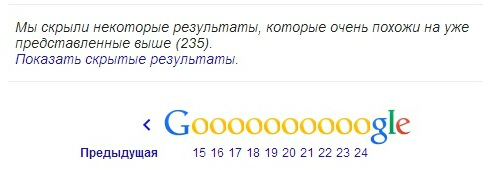 Index Google Yandex 5