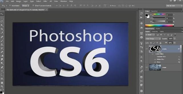Photoshop CS6 Full Crack sở hữu nội dung Aware Patch hoàn hảo