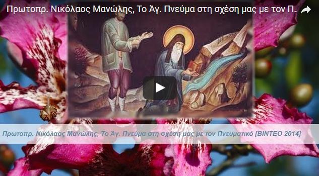 screenshot-katanixis.blogspot.gr-2017-06-04-16-56-12.png