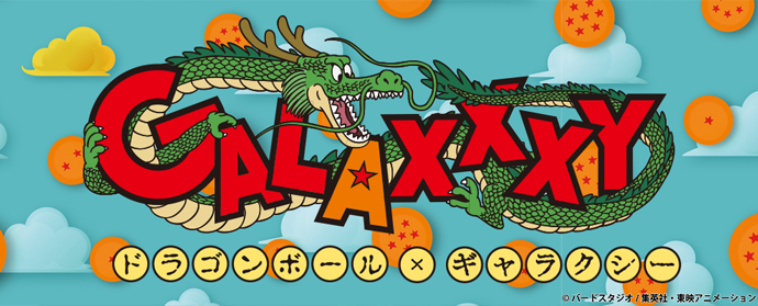 galaxxxy dragonball
