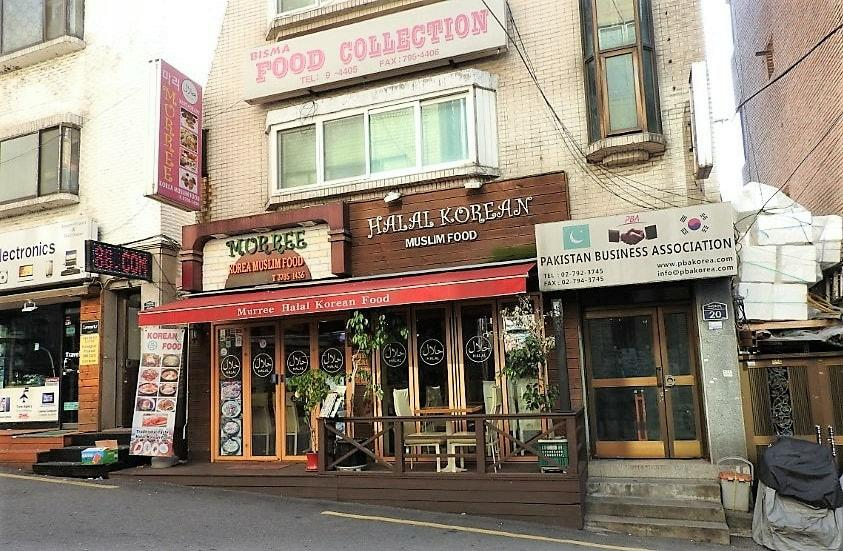 Image result for itaewon korea