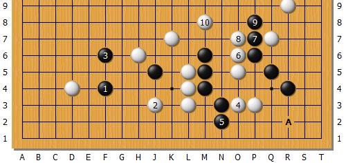 40meijinn_04_025.png