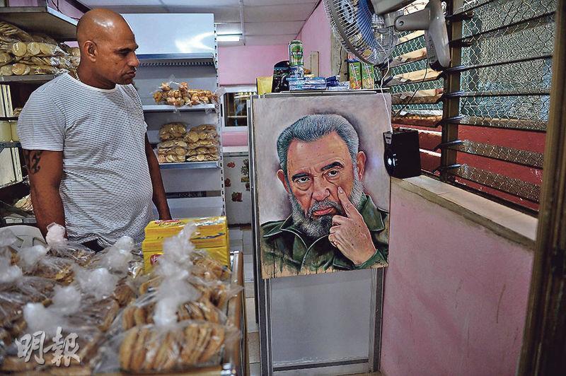 古巴近10年改革經濟體系,開放麵包、手工藝等行業由民間自負盈虧經營。圖為古巴首都哈瓦那一間麵包店,擺放已故領袖卡斯特羅的油畫。(法新社)