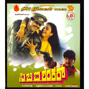 South indian mp3 songs free download kannada.