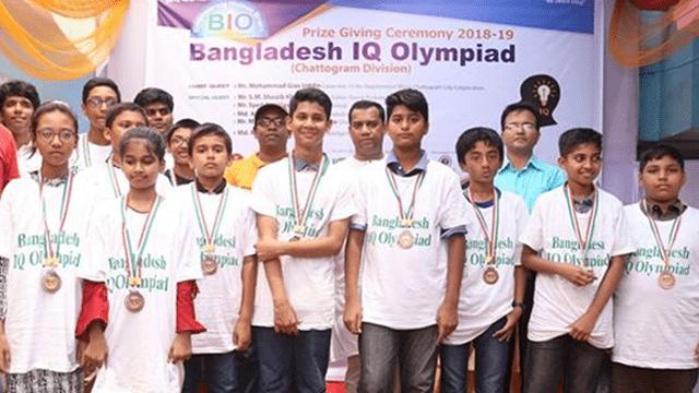 Bangladesh IQ Olympiad 2020