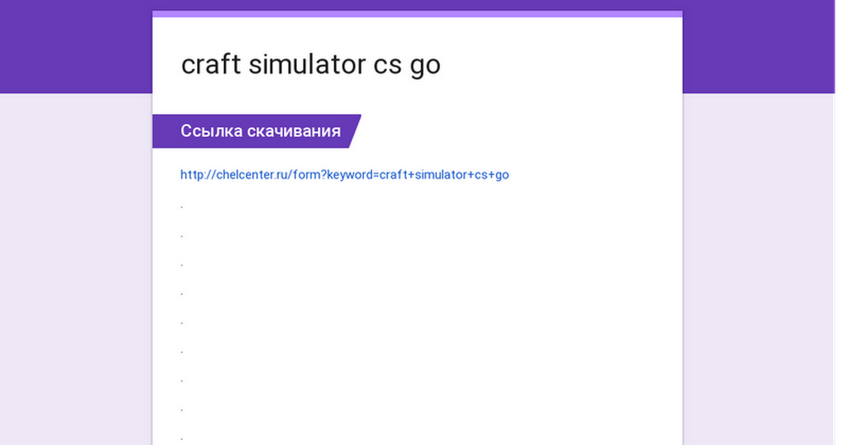 craft simulator cs go