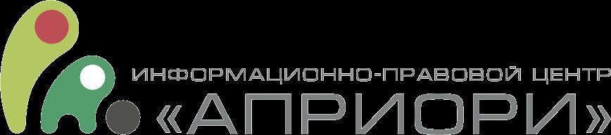 Описание: logo-apriori