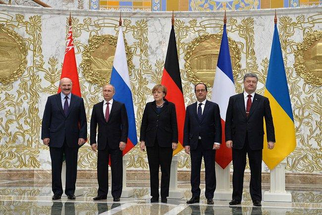 Minsk deal