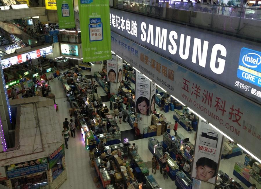 Chợ điện tử Thiên Hồ