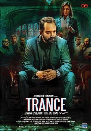 Trance (2020) - IMDb