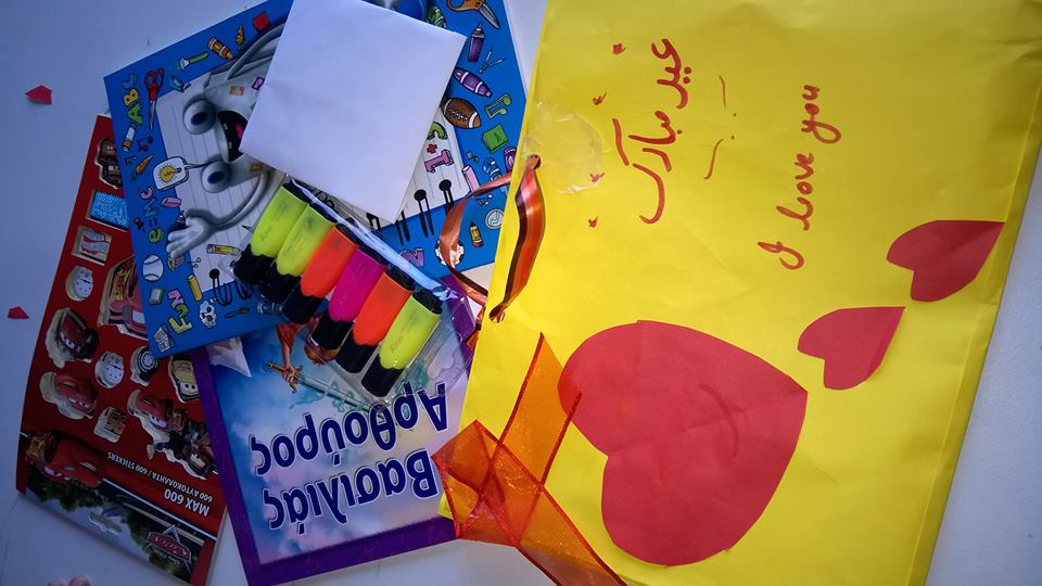 eid and ramadan crafts for kids