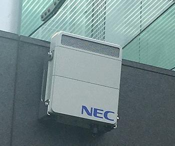 NEC inicia fornecimento de equipamentos rádio 5G para a DOCOMO