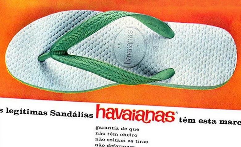 The first pair of Havaianas