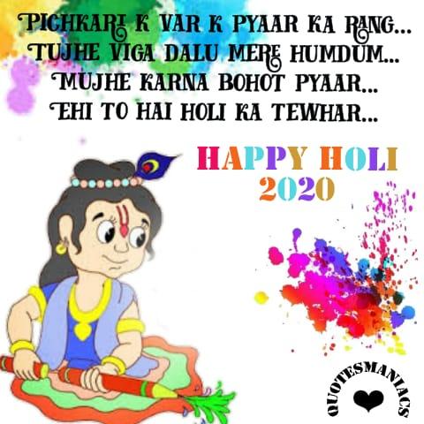 Holi wishes hindi shayari|holi wishes massage in hindi