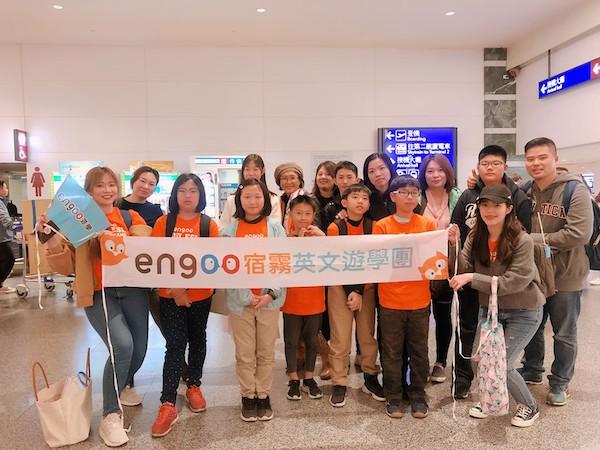 2020菲律賓遊學團