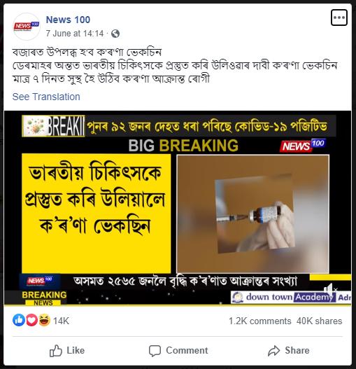news100.png