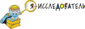 Конкурсы ДиНО. 2014 год - Saratov FIO Wiki