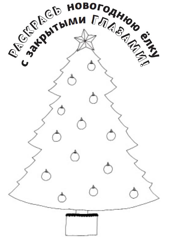 раскраска новогодней елки