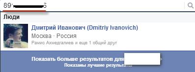 http://ktonanovenkogo.ru/image/07-01-20150-48-00.png