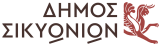 https://kiato.gov.gr/wp-content/uploads/2018/12/cropped-LOGO-DHMOY-10.png