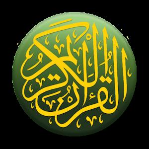 getjar quran