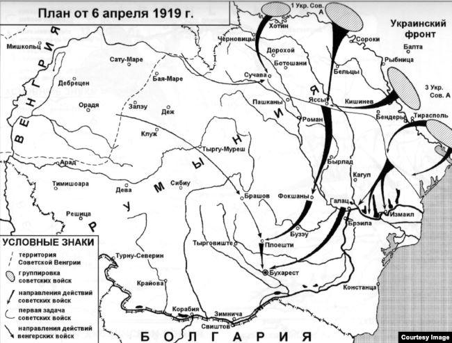 """Весной 1919 года Красная армия ставила себе задачу совместно с коммунистической Венгрией завоевать всю Румынию, используя пограничный спор как предлог. Карта из книги Михаила Мельтюхова """"Бессарабский вопрос между мировыми войнами"""""""