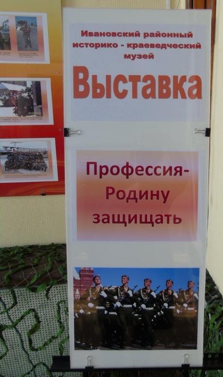 http://ivanovka-dosaaf.ru/images/dsc04316(2).jpg