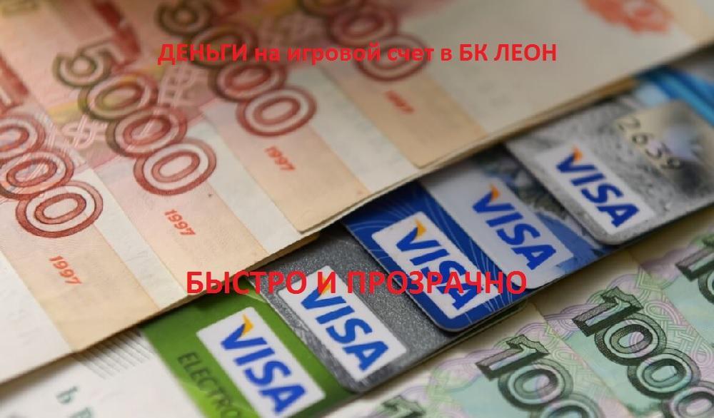 Букмекерские конторы финансовый вопрос [PUNIQRANDLINE-(au-dating-names.txt) 23