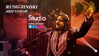sohni dharti allah rakhe coke studio mp3 free download