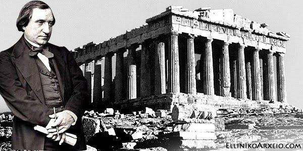 http://1.bp.blogspot.com/_Av2goqtc530/TGk6Djf_6sI/AAAAAAAADvc/Lr5-iJW9L-s/s640/ernest-renan-acropolis.jpg