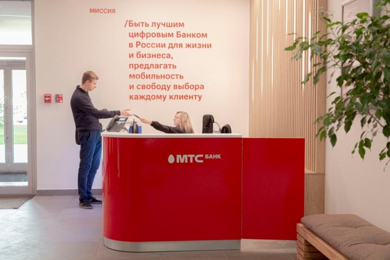 офис мтс банка