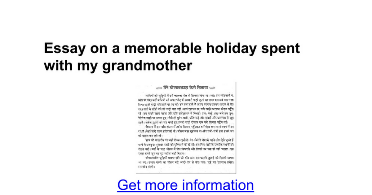 essay on a memorable holiday spent my grandmother google docs