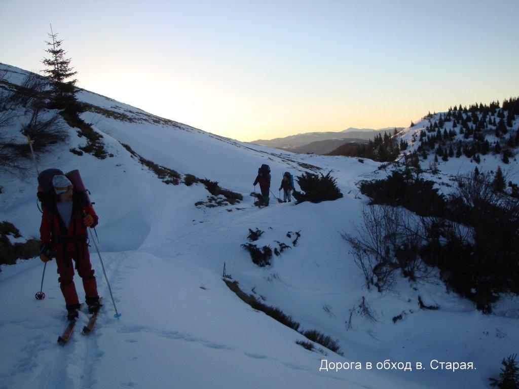 Отчет о лыжном туристском походе третьей категории сложности по Украинским Карпатам