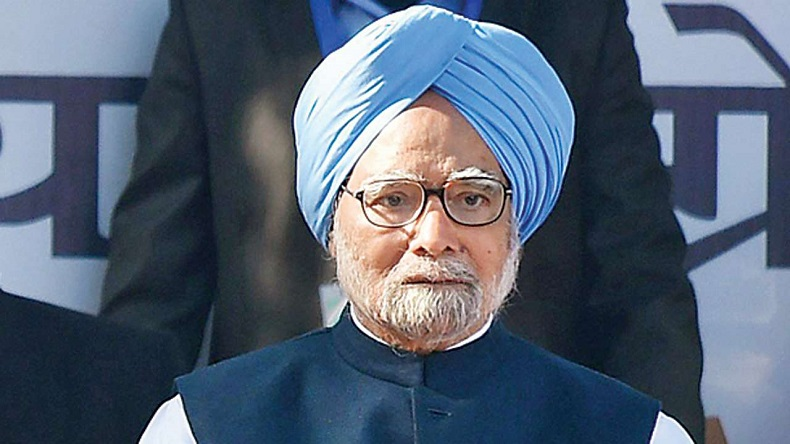 What are Manmohan Singh's educational qualifications?