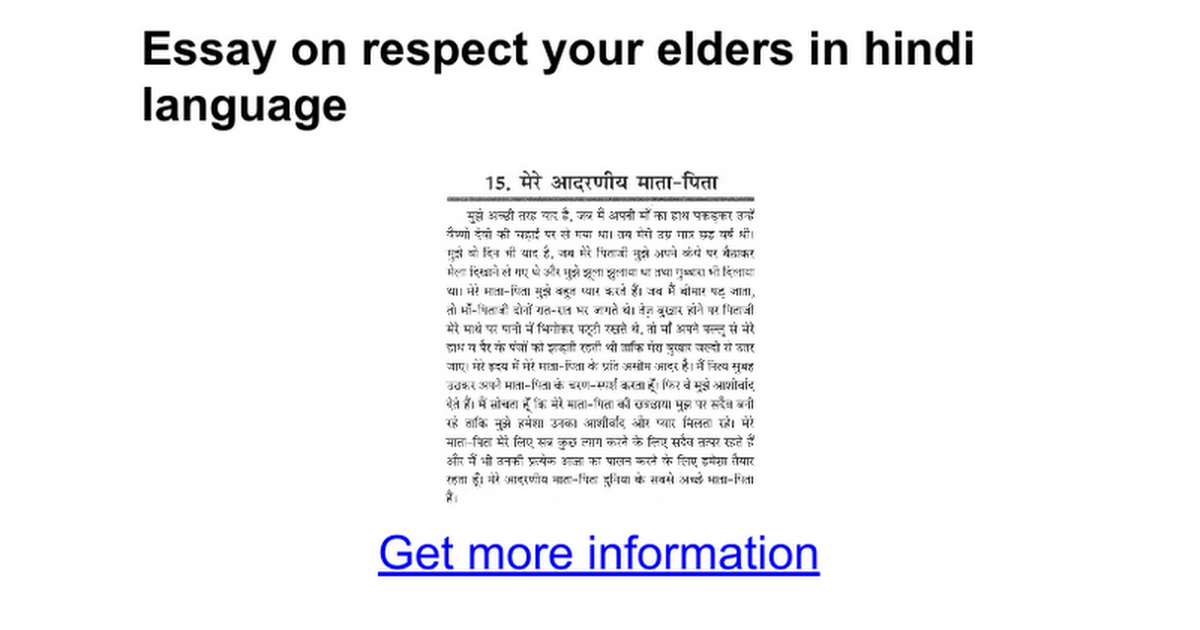 value respect towards elders in hindi short story Respect in hindu culture respecting your elders: respect your parents hindu title of respect hindu women status and respect spiritual hierarchy (tu in hindi).